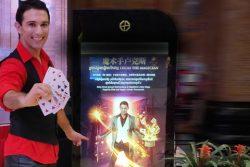 ilusionista magico lucas proximidade closeup casino hotel cambodia